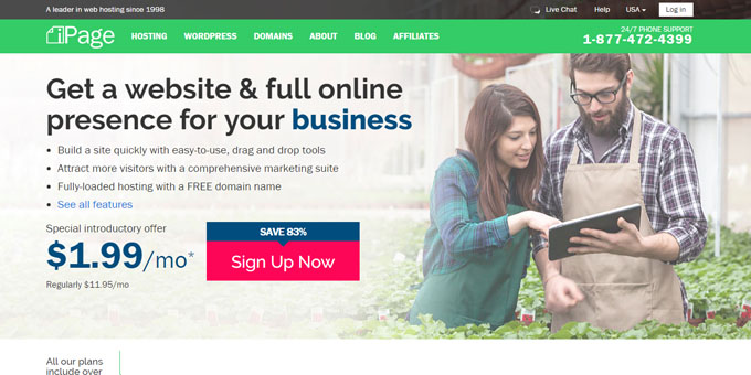 iPage - Best Domain Name Registrars 2016 and 2017